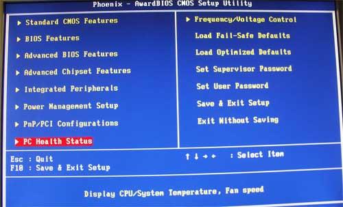 BIOS PC Healt Status