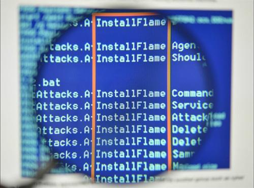 malware Flame parecido a Gauss