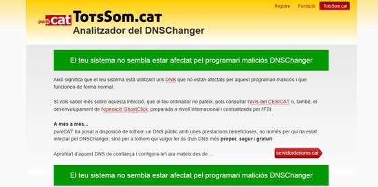 virus DNS Changer scanner