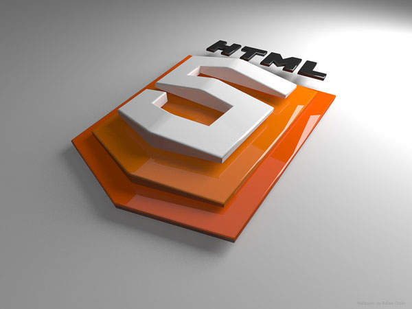 logo HTML5 en relieve wallpaper