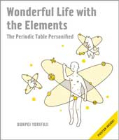 Tabla Periódica de los Elementos personificada, libro