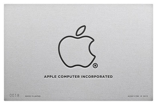 Apple - logo retro