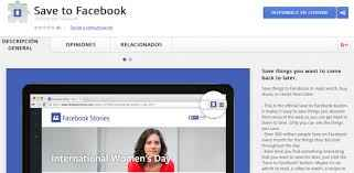 Save to Facebook (Guardar en Facebook)