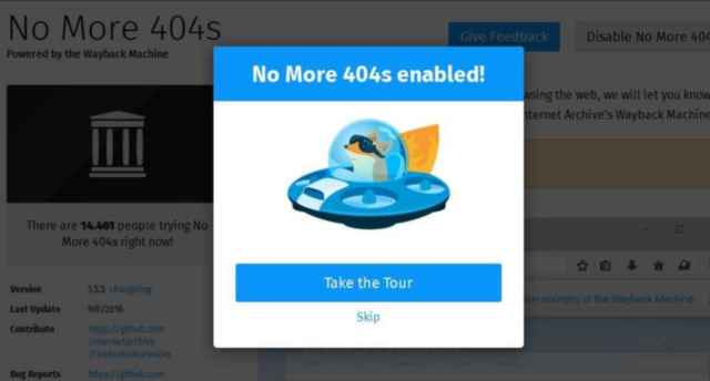firefox No More 404 habilitado