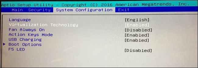 configuración del sistema en la BIOS