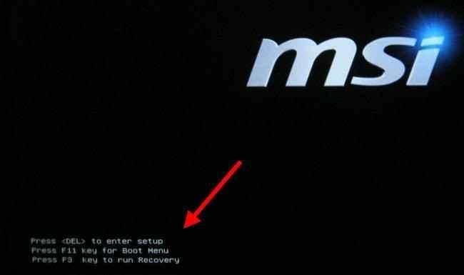 pantalla de inicio de una PC