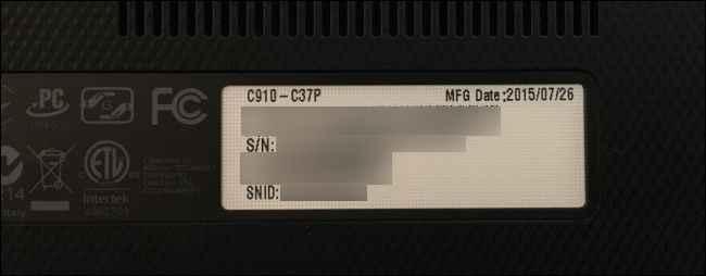número de serie de la PC en la caja
