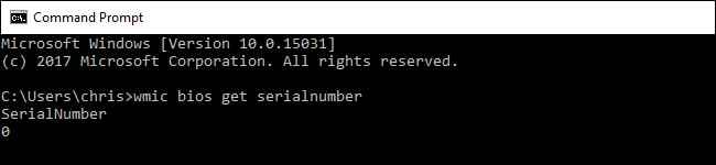 número de serie de la PC no existe