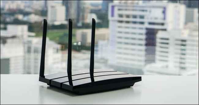 router doméstico