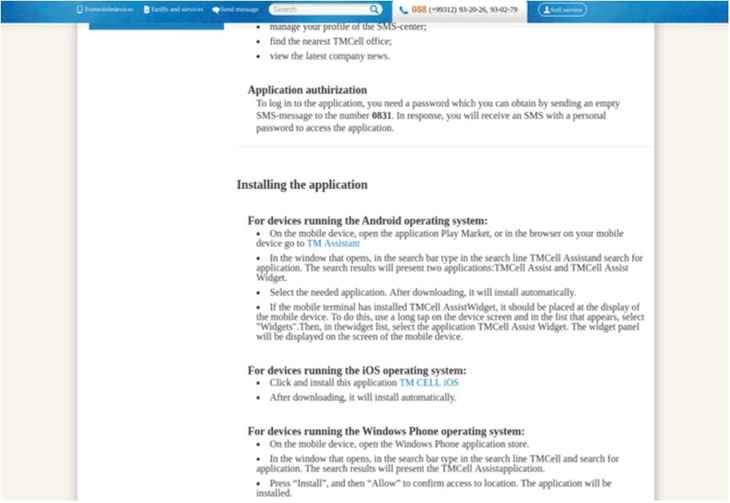 permisos de aplicación pedidos por Exodus