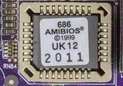 ¿Qué hace la BIOS de una PC y cuándo debo usar su configuración?
