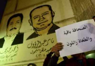 """La ley egipcia de """"noticias falsas"""" amenaza a los ciudadanos con más de 5.000 seguidores"""