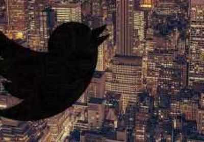 Twitter vendió acceso a datos a un investigador afiliado a Cambridge Analytica