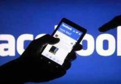 Si utilizas Android, Facebook probablemente tenga años de tus llamadas y SMS de tu teléfono