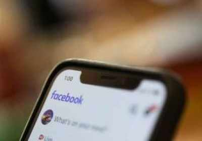 Expuestos los datos de 267 millones de usuarios de Facebook