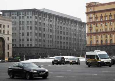 Piratas informáticos rusos penetraron en la red eléctrica estadounidense
