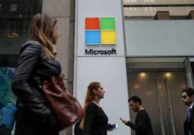 La agencia de inteligencia estadounidense alerta a Microsoft sobre una vulnerabilidad en Windows