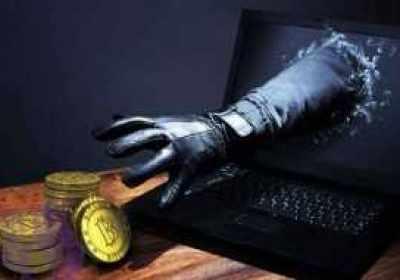 Hackeado el mayor cambista de cripto minería