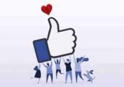 Cómo detectar una página de Facebook falsa