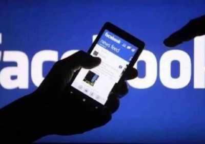 Cómo cifrar tus mensajes de Facebook con Conversaciones secretas