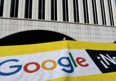 Google acusado de manipulación por rastrear a los usuarios