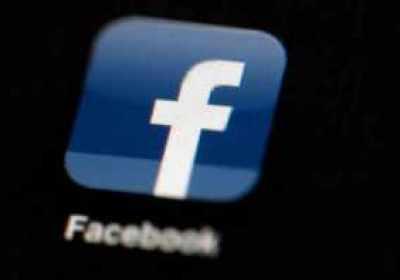 El contenido ruso en Facebook puede haber llegado a 126 millones de usuarios
