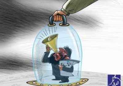 Daeshgram: piratas informáticos iraquíes utilizan la propaganda del Estado Islámico contra ellos