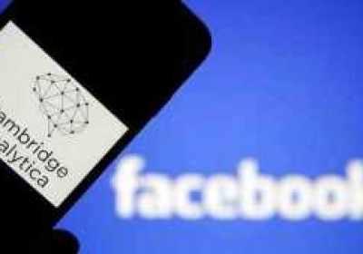 Cómo comprobar si Cambridge Analytica tiene tu información de Facebook