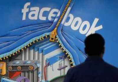 Facebook se niega a abordar graves deficiencias de privacidad