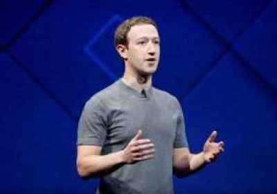 Mark Zuckerberg dice que Facebook auditará miles de aplicaciones después de 'abuso de confianza'